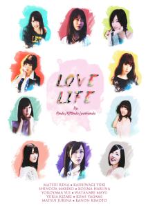 lovelifecover